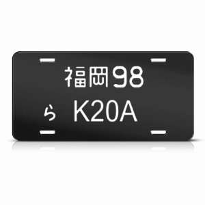 Japan Japanese Style K20A2 Engine Metal Novelty Jdm License Plate Wall