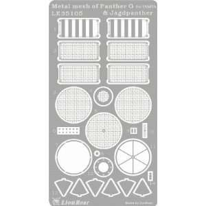 WWII German Panther G/Jagdpanther Metal Mesh Detail Set