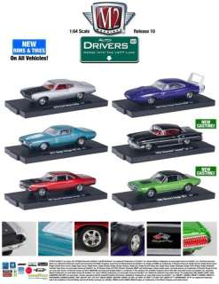 64 M2 Machines Drivers   6 Diecast cars release #10